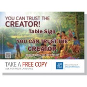 HPT-82 - You Can Trust The Creator - Table