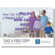 "HPHL - ""How Can You Have A Happy Life"" - Mini"