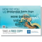 "HPT-30 - ""How Do You View The Bible"" - Table"
