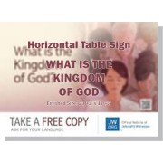 "HPT-36 - ""What Is The Kingdom Of God"" - Table"