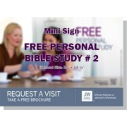 "HPBBS2 - ""Free Personal Bible Study # 2"" - LDS / Mini"
